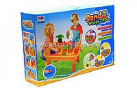 Игровой детский песочный набор арт. 0833. Песок и вода всё, что нужно для этого набора., фото 1