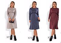Женственное платье из ангоры  свободного кроя из ангоры с люрексом больших размеров 48-56