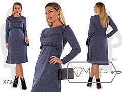 Женственное платье из ангоры  свободного кроя из ангоры с люрексом больших размеров 48-56, фото 3