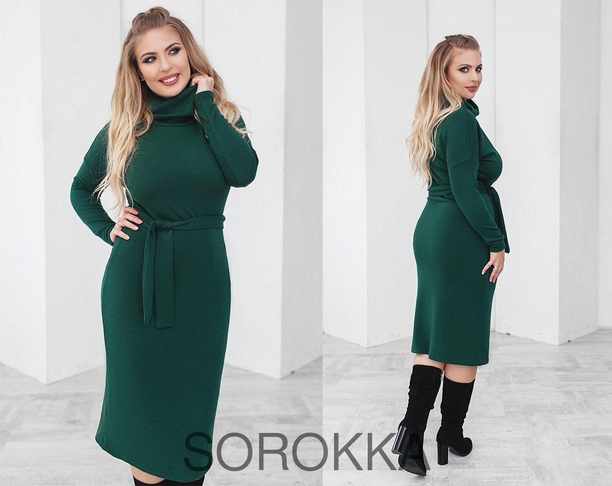 Стильное женское платье  из ангоры полу приталенного силуэта 48-70 размер зелёное