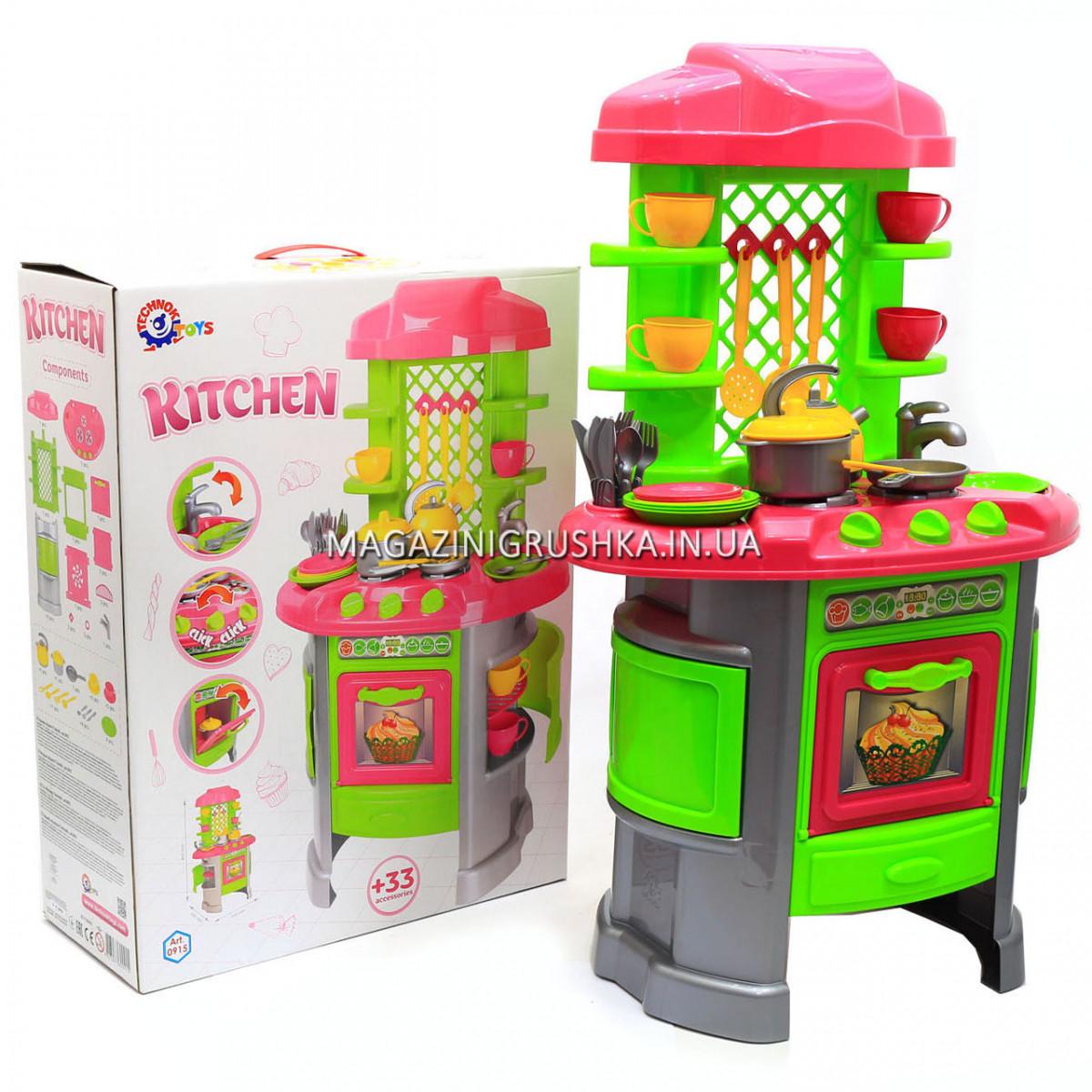 Детская игрушечная мебель Кухня арт.0915 (салатово-розовая)