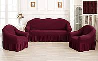 Комплект Чехлов на Диван   + 2 кресла  Бордовый