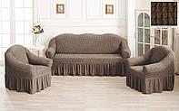 Комплект Чехлов на Диван   + 2 кресла   Капучино