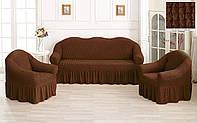 Комплект Чехлов на Диван   + 2 кресла  Коричневый