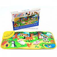 Детский музыкальный коврик для малышей - домашние животные KI-781-U