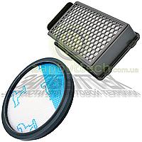 Набор фильтров Rowenta ZR005901 для пылеcоса Rowenta, Moulinex, Tefal. DOMPRO DP13030