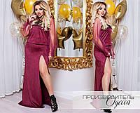 Стильное женское длинной платье эксклюзивной  работы из замша 46 по 60 размер