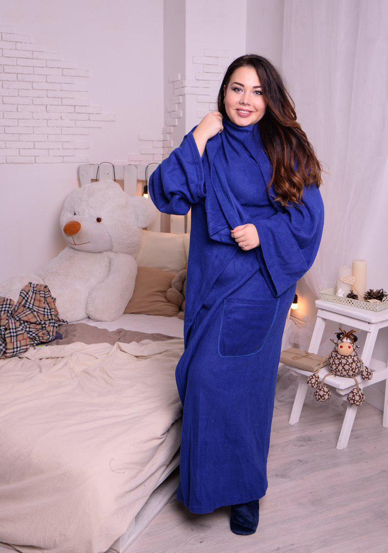 Модный тёплый женский махровый халат -плед