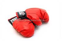 Детский набор для бокса (напольная груша на стойке + боксерские перчатки). Альтернатива подвесному мешку, фото 4