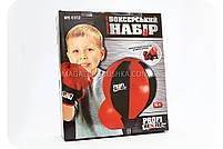 Детский набор для бокса (напольная груша на стойке + боксерские перчатки). Альтернатива подвесному мешку, фото 2