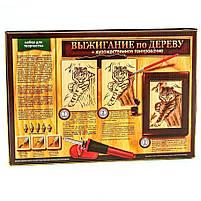 Детский набор для выжигания по дереву (2 рамки, 5 рисунков, 6 насадок + выжигатель), фото 6