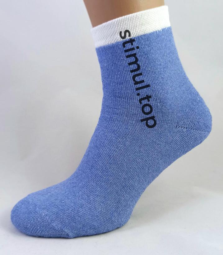 Носки махровые женские 25 р-р (38-40) ➜ арт. 2М100 ➜ Махрові жіночі шкарпетки ➜ Носки джинс оптом Рубежное
