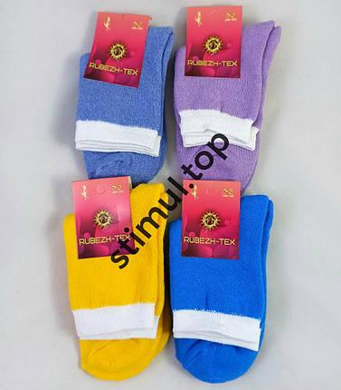 Носки махровые женские 25 р-р (38-40) ➜ арт. 2М100 ➜ Махрові жіночі шкарпетки ➜ Носки джинс оптом Рубежное, фото 2