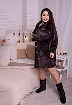 Красивый женский махровый халат класса ПРЕМИУМ с 48 по 82 размер, фото 3