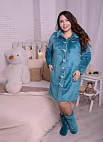 Красивый женский махровый халат класса ПРЕМИУМ с 48 по 82 размер, фото 2