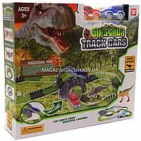 Игровой набор «Трек с динозаврами» Dinosaurs, 309 деталей, 2 машинки, (D7088), фото 1