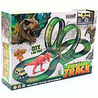 Игровой набор «Трек с динозавром», 149 деталей, машинка на батар, (82235)
