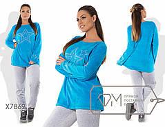 Женская велюровая пижама батал с 48 по 56 размер, фото 3
