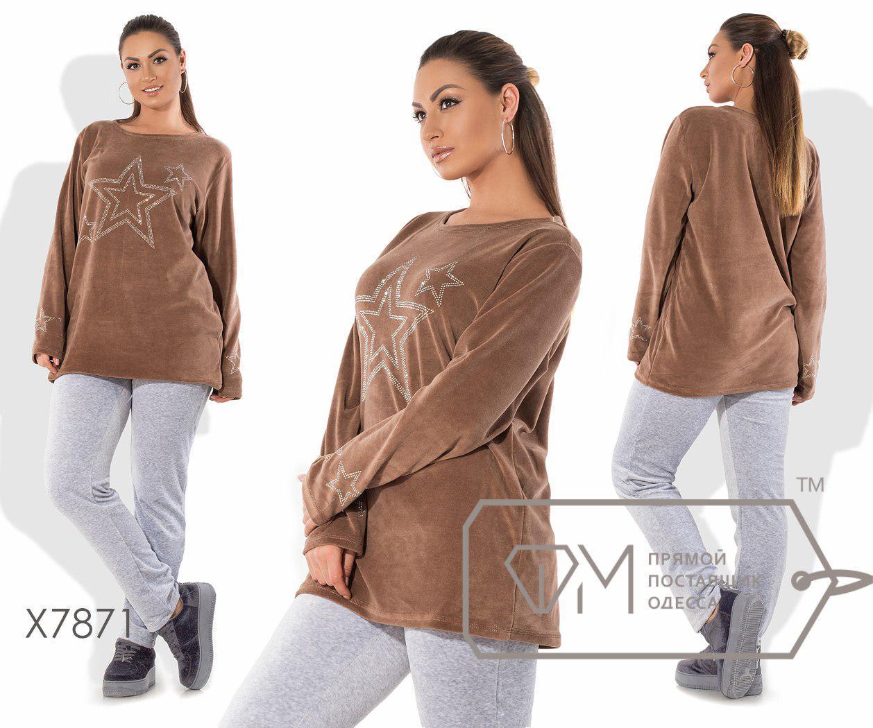 Велюровая женская пижама  с 48 по 56 размер