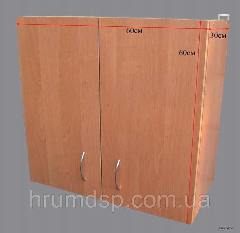 Шкафчик  навесной  60х60х30 (ольха)
