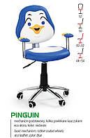 Кресло детское PINGUIN
