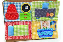 Игровой домик-сумочка для малышей МК 8101-01, фото 4