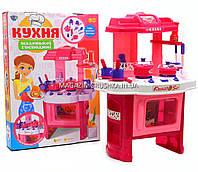 Игровой набор для девочки Limo Toy Кухня детская 15 предметов (008-26), фото 1