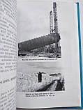 Роки, люди, праця. Одеса Історія НПЗ. Нафтопереробний завод, фото 4