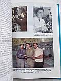 Роки, люди, праця. Одеса Історія НПЗ. Нафтопереробний завод, фото 7