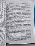 Роки, люди, праця. Одеса Історія НПЗ. Нафтопереробний завод, фото 5