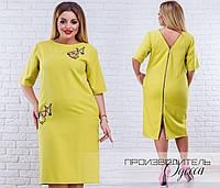 Эффектное женское платье прямого силуэта с молнией на всю спину батал с 48 по 60 размер