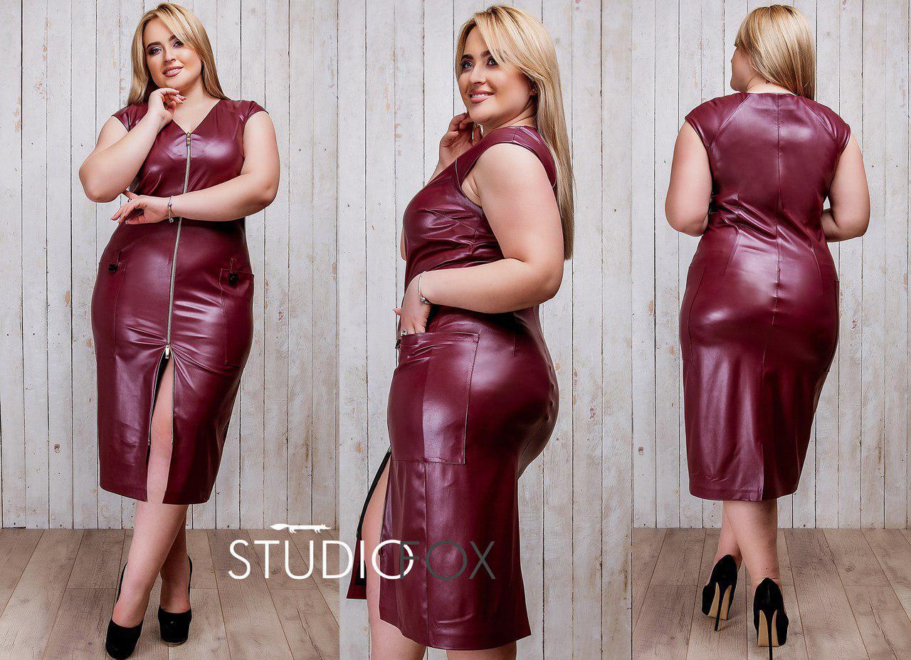 Стильное женское платье из стрейч-кожи батал с 48 по 60 размер