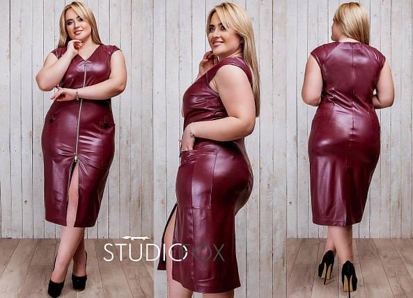 Стильное женское платье из стрейч-кожи батал с 48 по 60 размер, фото 2