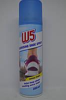 Дезодорант спрей для обуви W5 Lemon Fresh 200ml