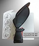 Подлокотник Armcik S2 со сдвижной крышкой и регулируемым наклоном для Citroen Berlingo I Lift. 2002-2008, фото 2