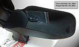 Подлокотник Armcik S2 со сдвижной крышкой и регулируемым наклоном для Citroen Berlingo I Lift. 2002-2008, фото 7