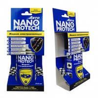 Смазка Nano Супер изоляция аэрозоль 210мл