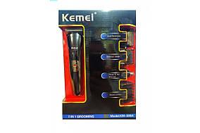 Машинка для стрижки Kemei LFQ-KM-590A 7в1 (MD-1360)