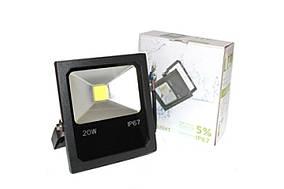 Лампочка LED LAMP 20W Прожектор White (MD-1771)