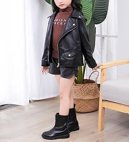 Куртка косуха детская демисезонная из экокожи унисекс черная с кармашком  2-5 лет