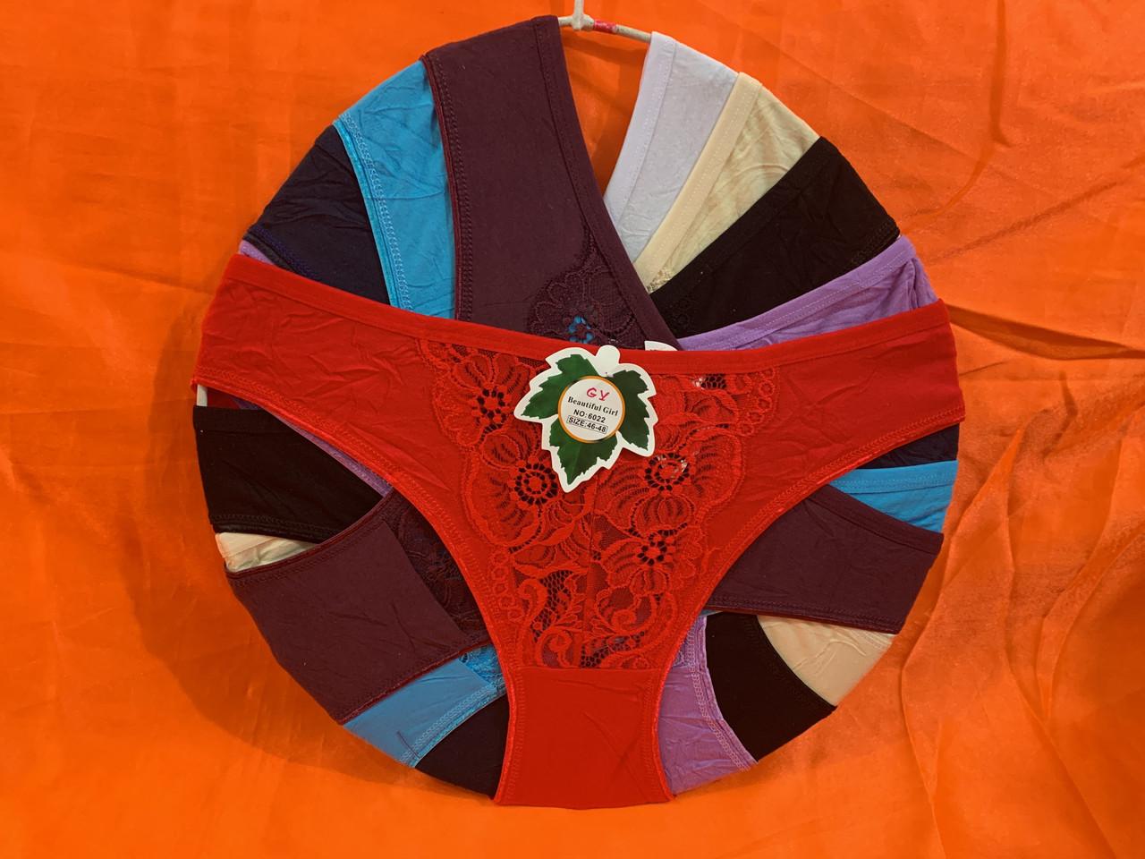 Трусы хлопок размер 44-48рр,  один цвет в упаковке