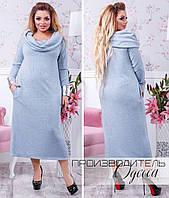 Модное женское платье из трикотажа с люрексом с 48 по 60 размер