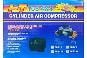Компрессор DA-1104 12V (MD-0732)