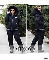 Модный женский лыжный стёганный костюм с 50 по 62 размер