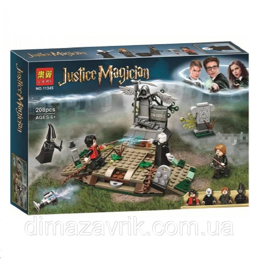 """Конструктор Bela 11345 (Аналог Lego Harry Potter 75965) """"Возвращение Лорда Волан-Де-Морта"""" 208 деталей"""