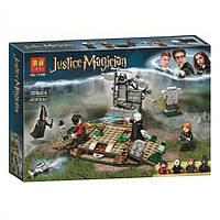 """Конструктор Bela 11345 (Аналог Lego Harry Potter 75965) """"Возвращение Лорда Волан-Де-Морта"""" 208 деталей, фото 1"""
