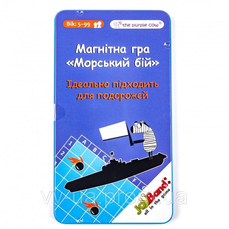 Настольная игра JoyBand Морской бой (339)