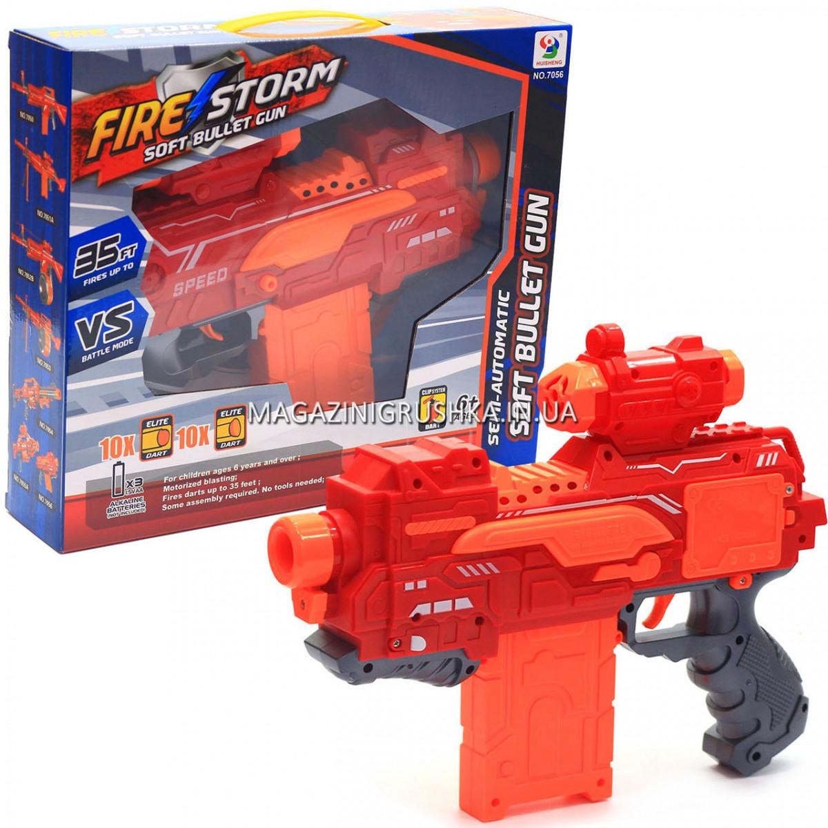 Іграшкова зброя автомат Бластер Fire Storm аналог Нерф NERF, 20 м'яких куль, з мішенню (7056)