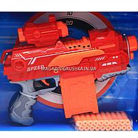 Іграшкова зброя автомат Бластер Fire Storm аналог Нерф NERF, 20 м'яких куль, з мішенню (7056), фото 4