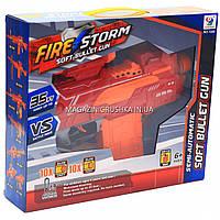 Іграшкова зброя автомат Бластер Fire Storm аналог Нерф NERF, 20 м'яких куль, з мішенню (7056), фото 6